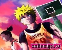 Наруто басктболист