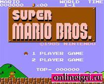 Классические Братья Марио
