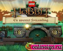 Лего хоббит: защитник кухни