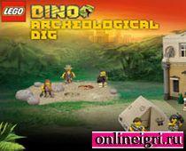 Лего-раскопки