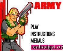 Зомби-апокалипсис: Отважный спецназ