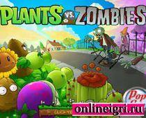 Зомби против растений: Смертельная битва