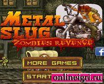 Охотник на мотоцикле на зомби