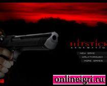 Агент 007: Миссия в опере