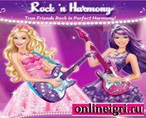 Барби: игра музыкальная