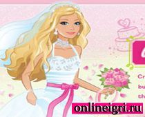 Барби на свадьбе