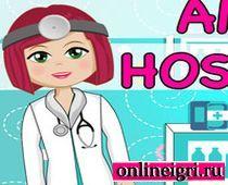 Больница: Спасение больного малыша