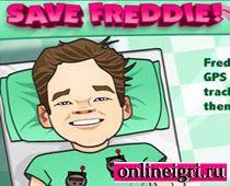 Больница: Стань спасателем для Фредди