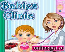 Педиатр: Детская больница