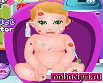 Детская больница: Вылечи малютку