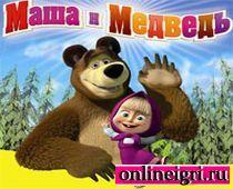 Маша и Медведь решили собрать мед