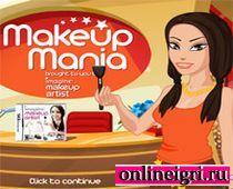 Для девочек - делаем макияж