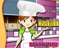 Для девочек: Приготовление суши