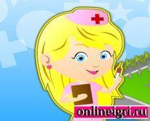 Больница: помощь больным