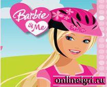 Барби и прогулка на велосипеде
