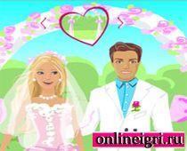 Барби выходит замуж за Кена