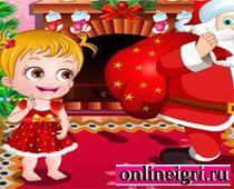 Хейзел - Рождественское время