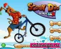 Скуби Ду велосипед и трюки