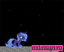 Маленький пони: принцесса луна