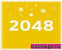 2048: играй онлайн бесплатно!