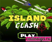 Защищаем остров