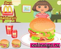 Даша Следопыт ест в Макдональдсе