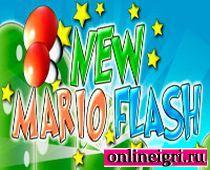 Марио бродит на флеше