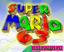 Марио в игре 63