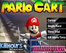 Марио на картинге 3д