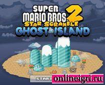 Супер Марио и земля призраков