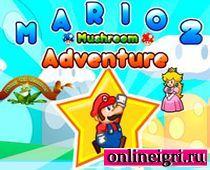 Марио и грибное приключение