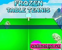 Эльза и Олаф играют в теннис