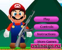 Марио с калашниковым стрелялка