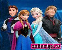 Хололдное сердце: Гардероб принцессы