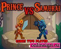 игры на двоих Принц против самурая