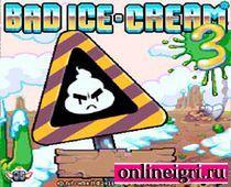 Мороженое поплохело