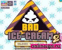 МИлое мороженое на двоих