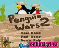На двоих в пингвинов