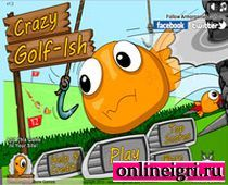 Озорная рыбка на двоих