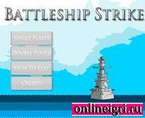 Морской бой: стань Капитаном на двоих