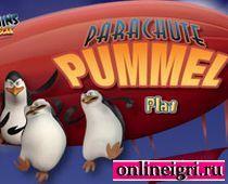 Бесстрашные пингвины из Мадагаскара и прыжки с парашютом