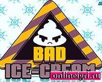 Невкусное лакомство: Мороженое не удалось