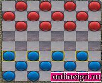 На Двоих играем в шашки