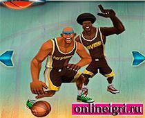 На Двоих броски в баскетболе