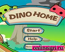 На двоих про динозавров