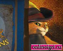 Кот в сапогах ворует у Джека бобы