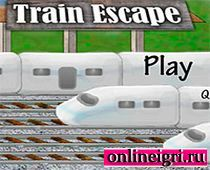 Спринт по крыше поезда