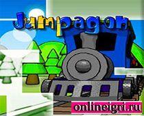 Прыжки по поездам