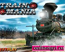 Увлекательны гонки поездов