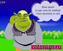Одень Шрека на свадьбу